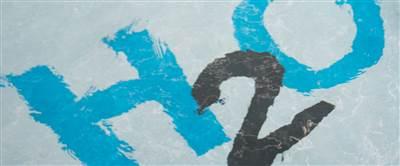 H2O Thermen Logo im Wasser
